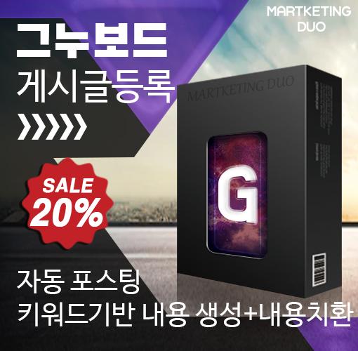 http://marketingduo.co.kr/thema/Miso/auto_g5.png