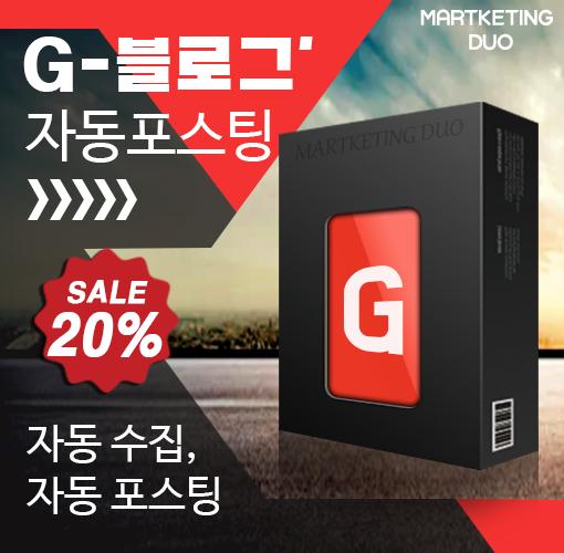 http://marketingduo.co.kr/thema/Miso/auto_g_b.png