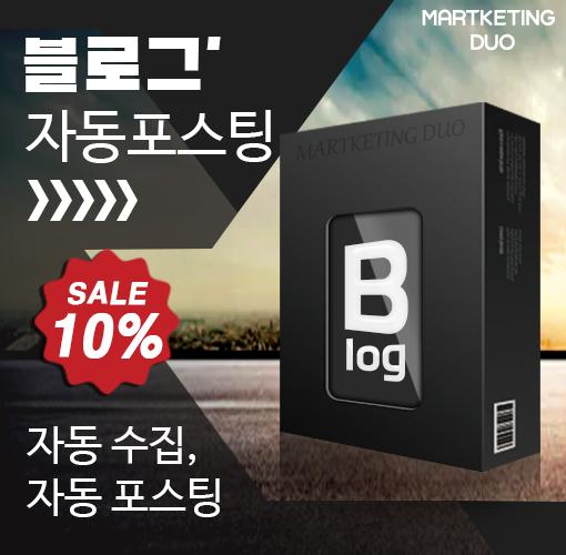 http://marketingduo.co.kr/thema/Miso/auto_n_b.png