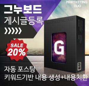 http://marketingduo.co.kr/thema/Miso/thumb-auto_g5_300x290.png
