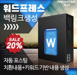 http://marketingduo.co.kr/thema/Miso/thumb-auto_wp_300x290.png